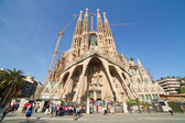 View of Barcelona, Spain. Basilica and Expiatory Church of the — Stock Photo