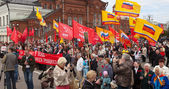 Workers and opposition group in the protest rally — Stockfoto