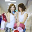 Shopping — Stock Photo #11367530