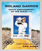 Roland Garros — Стоковое фото