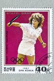 DPR KOREA CIRCA 1987: stamp printed by DPR KOREA, shows Steffi Graf, tennis winner. CIRCA 1987 — Stockfoto