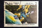Satelite Jimagua — Stock Photo