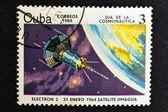 Satelliten-jimagua — Stockfoto