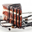Dark chocolate cake — Stock Photo