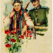 Artist Yuri Mikhailov - soldiers in dress uniform of air force meets a woman in Ukrainian national dress — Stock Photo #11863695