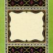 Decorative frame — Stock Photo #11864867