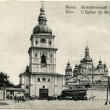 Golden-Michael's Monastery, founded in 1108, demolished 1934, Ki — Stock Photo #11865942