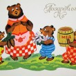 Small bears gives gifts to mother — Stock Photo