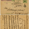 Reproduction of antique Indian postcard written in an unknown dialect, UK, 1924  Dear buyer! If you can translate this letter, make it, pls! - Stock Photo