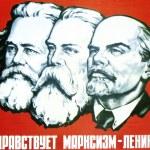 Постер, плакат: Soviet political poster 1970s