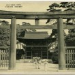 meiji shrine — Stock Photo