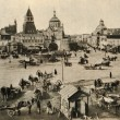 Stock Photo: Moscow, Lubyanksquare in 19 th century