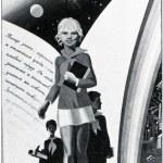 ������, ������: Soviet political poster 1970s 1980s
