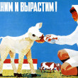 Stock Photo: Soviet political poster 1970s - 1980s