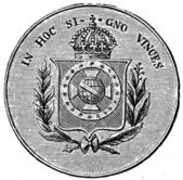 10,000 Reis, Brazil, 1876 — Stock Photo