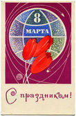 International Women's Day of Solidarity — Stock Photo