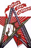 Soviet political poster 1970s — Stock Photo