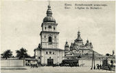 Golden-Michael's Monastery, founded in 1108, demolished 1934, Ki — Stock Photo
