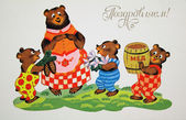 Kleine bären gibt geschenke mutter — Stockfoto