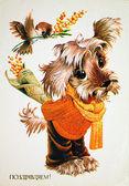 Dog and bird — Stock Photo