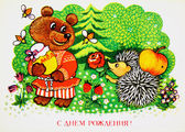 Animals with gifts - bear with honey and hedgehog with apple an — Stock Photo