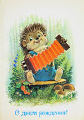 Hedgehog plays the accordion — Stock Photo