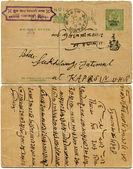Reproductie van antieke indiase ansichtkaart geschreven in een onbekende dialect, uk, 1924 lieve koper! als u deze brief vertalen kunt, maken, pls! — Stockfoto