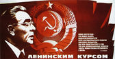 Soviet political poster 1970s — Stock Photo