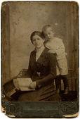 Antique photo — Stock Photo