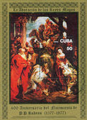 "CUBA - CIRCA 1977: A stamp printed in Cuba shows painting by Peter Paul Rubens ""Adoration of Magy"", circa 1977 — Stock Photo"