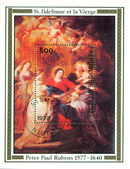 "NIGER - CIRCA 1978: A stamp printed in Republica Niger shows painting by Peter Paul Rubens ""Virgin and St Ildenfonse"", circa 1978 — Stock Photo"