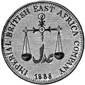 Rupee British East African Society, 1888 — Stock Photo