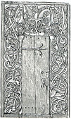 Scandinavian carved door — Stock Photo