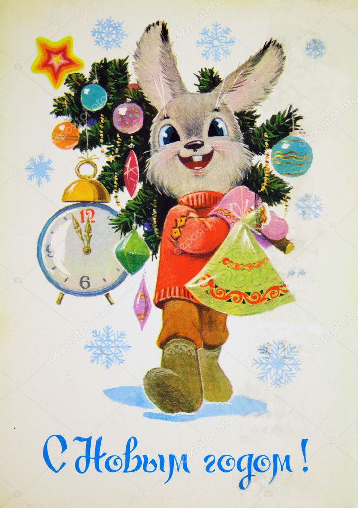 USSR - CIRCA 19635: Reproduction of antique postcard shows rabbit with Christmas spruce, gifts and clocks showing the midnight, circa 1963 — Stock Photo #11864654
