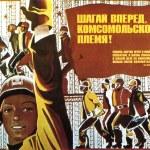 Постер, плакат: Soviet political poster 1970s 1980s