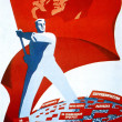 Soviet political poster 1970s - 1980s — Stock Photo #11870540