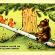USSR - CIRCA 1954: Reproduction of antique postcard shows Bear and two squirrels swing, circa 1954 Russian text: Under the branches of an old spruce animals did swing — Stock Photo
