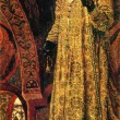 Постер, плакат: Valentin Vasnetsov Tsar Ivan the Terrible