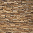 Wall from an artificial stone — Stock Photo #11871918