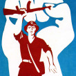 Soviet political poster 1970s - 1980s — Stock Photo