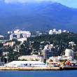Stock Photo: Wiew of Yalta