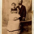 Stock Photo: Antique photo