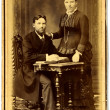 Antique photo — Stock Photo #11874679