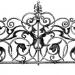 Stock Photo: Lattice over garden door, Germany, 18th century