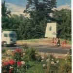 ������, ������: Monument to the writer Nikolai Ostrovsky Kutuzov prospect Soch