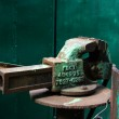 A old metal vise — Stock Photo #11876559