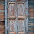 Old window with shutters — Stock Photo