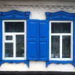 Old windows with shutters — Stock Photo #11876591