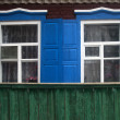 Stock Photo: Old windows with shutters