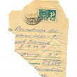 Piece of an old mailing envelope — Stock Photo #11876881
